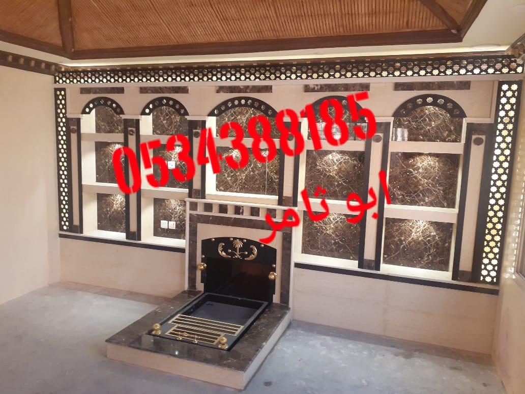 ديكورات صورمشبات 0534388185