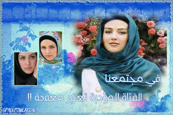 مدينة البصرة I_e6ed0689871