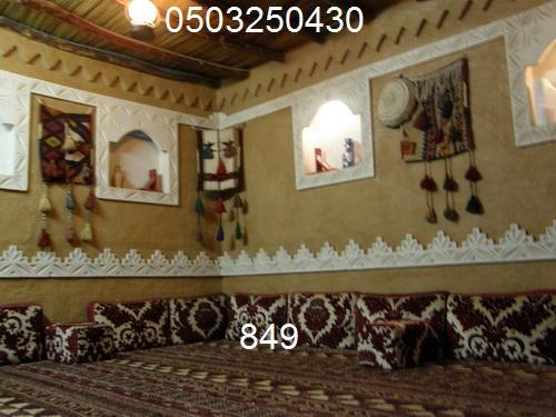 مشبات تراثية , ديكورات مشبات تراثية , غرف تراثية , مجالس تراثية , مشب تراث