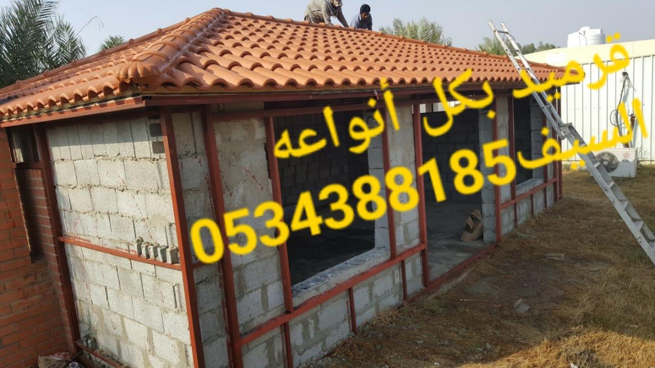 القطيف بالقطيف 0534388185