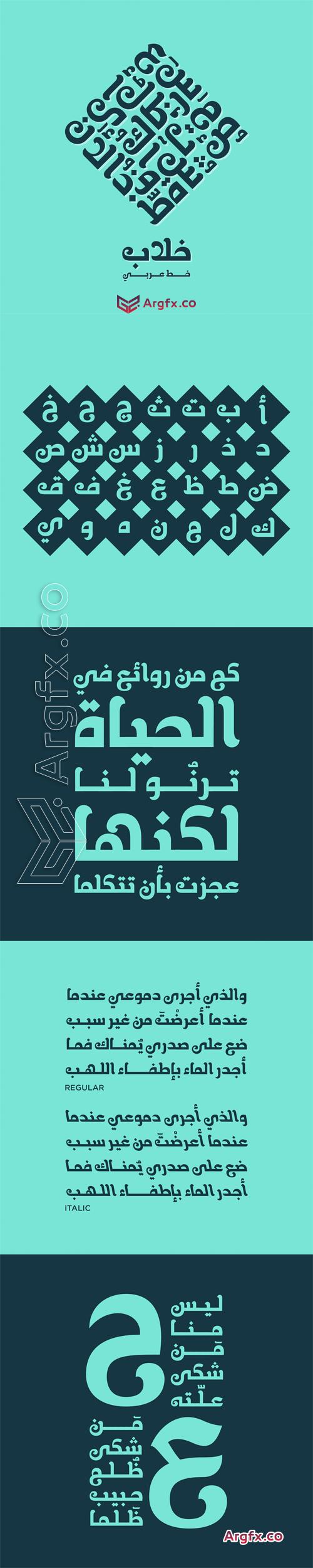 Khallab Typeface - Arabic Font