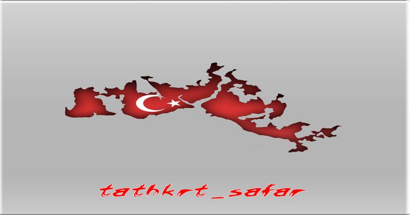 رحلتي الى اسطنبول- أماكن تستحق الزيارة P_1576lbae91