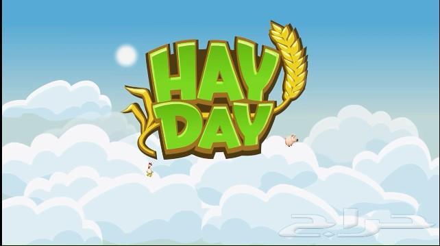 بيع tools hayday ادوات هاي