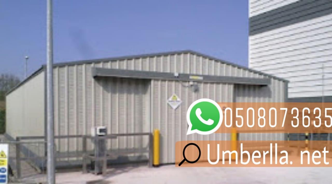هناجر , 0508073635 , مستودعات هناجر , بناء وتصميم هناجر ومستودعات متعددة الأشكال , P_16188lgnd10