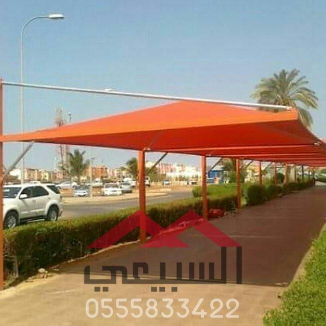 تركيب مظلات سيارات في القصيم ,0555833422 , مظلات وسواتر القصيم , نوفر لكم افضل انواع مظلات سيارات , P_1619xpr282