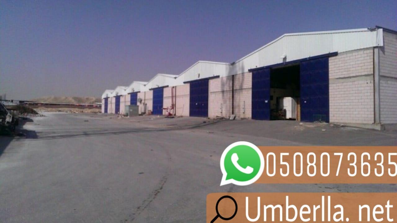 بناء هناجر , 0508073635 , , مشاريع مستودعات و هناجر , مقاول هناجر الرياض  , P_16318z2t91