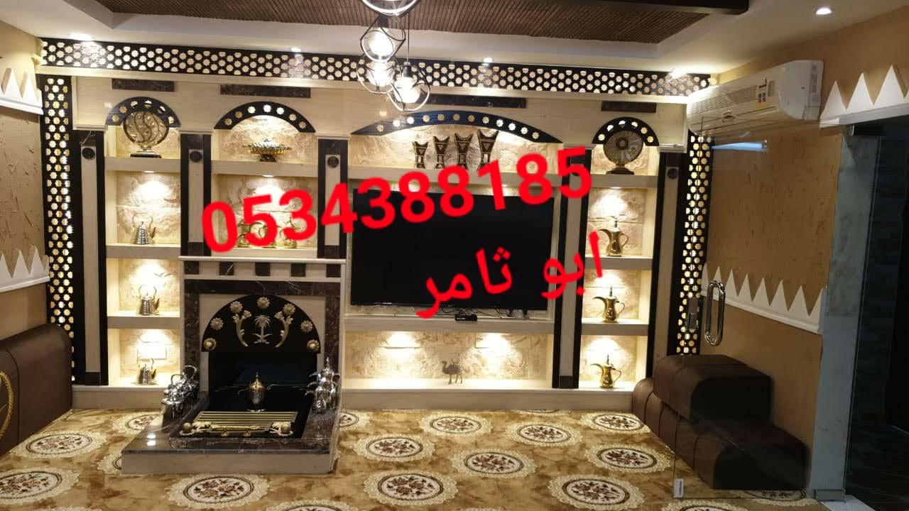 مشبات الرياض 0534388185 تركيب مشبات