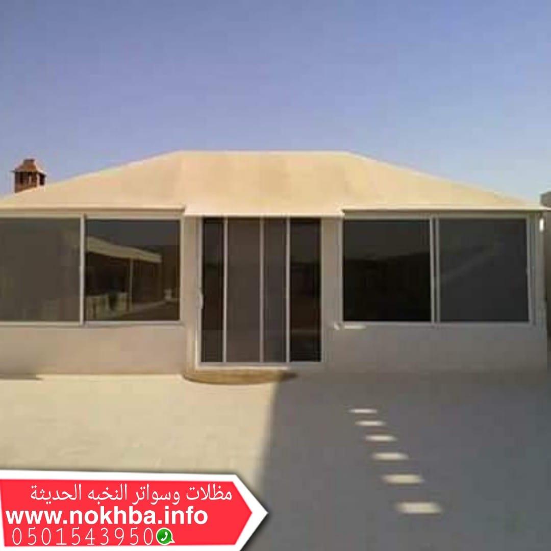 بيوت شعر الرياض , 0501543950 , صور تصاميم بيوت شعر  , تصاميم خيام و بيوت شعر ملكيه , P_1643rv51r3