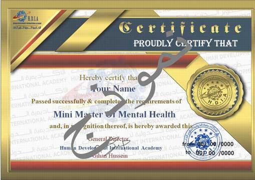 شهادة الماستر معتمدة من الأكاديمية الدولية لتطوير الذات