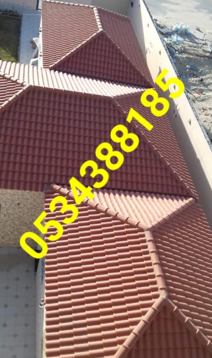 قرميد , 0534388185 , قرميد معدني , قرميد الرياض , قرميد اسقف , تركيب قرميد ,  P_1686493ua4