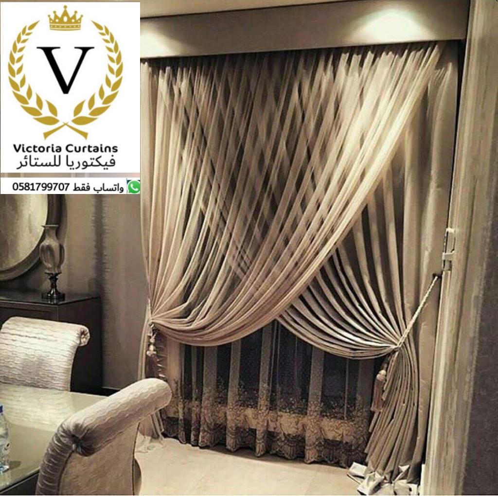 .. فيكتوريا للستائر بالرياض اختيارك لتفصيل ستائر في الرياض،محلات تفصيل ستائر بالرياض  P_1699103x55