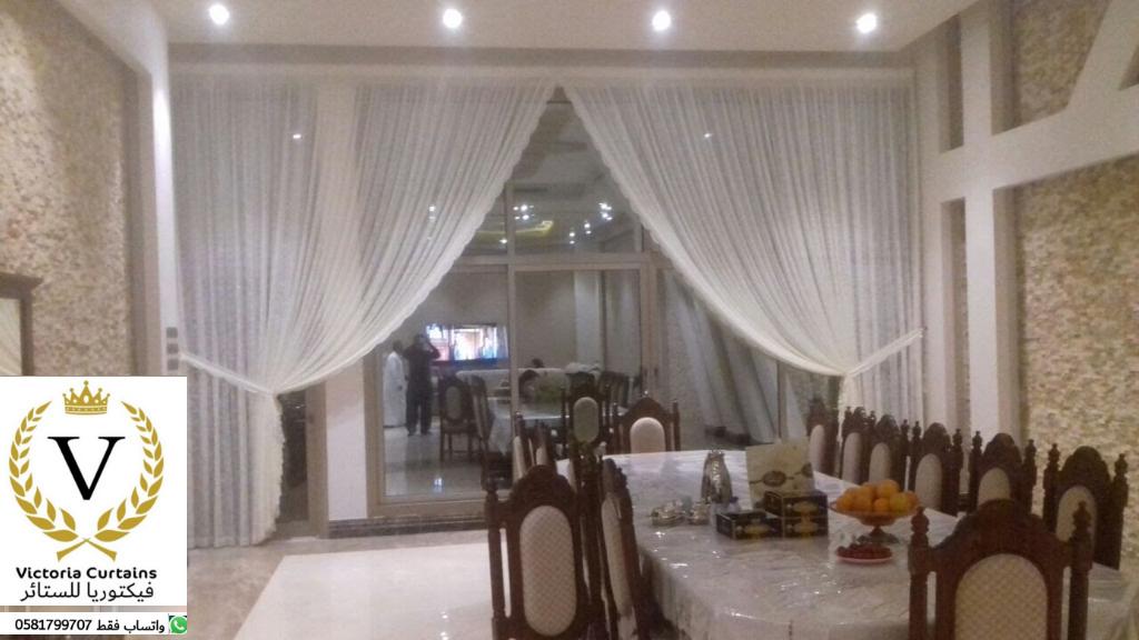 . فيكتوريا لبيع الستائر بالرياض واتس 0581799707 افخم ديكورات تفصيل ستائر في الرياض  P_1699vikkd9