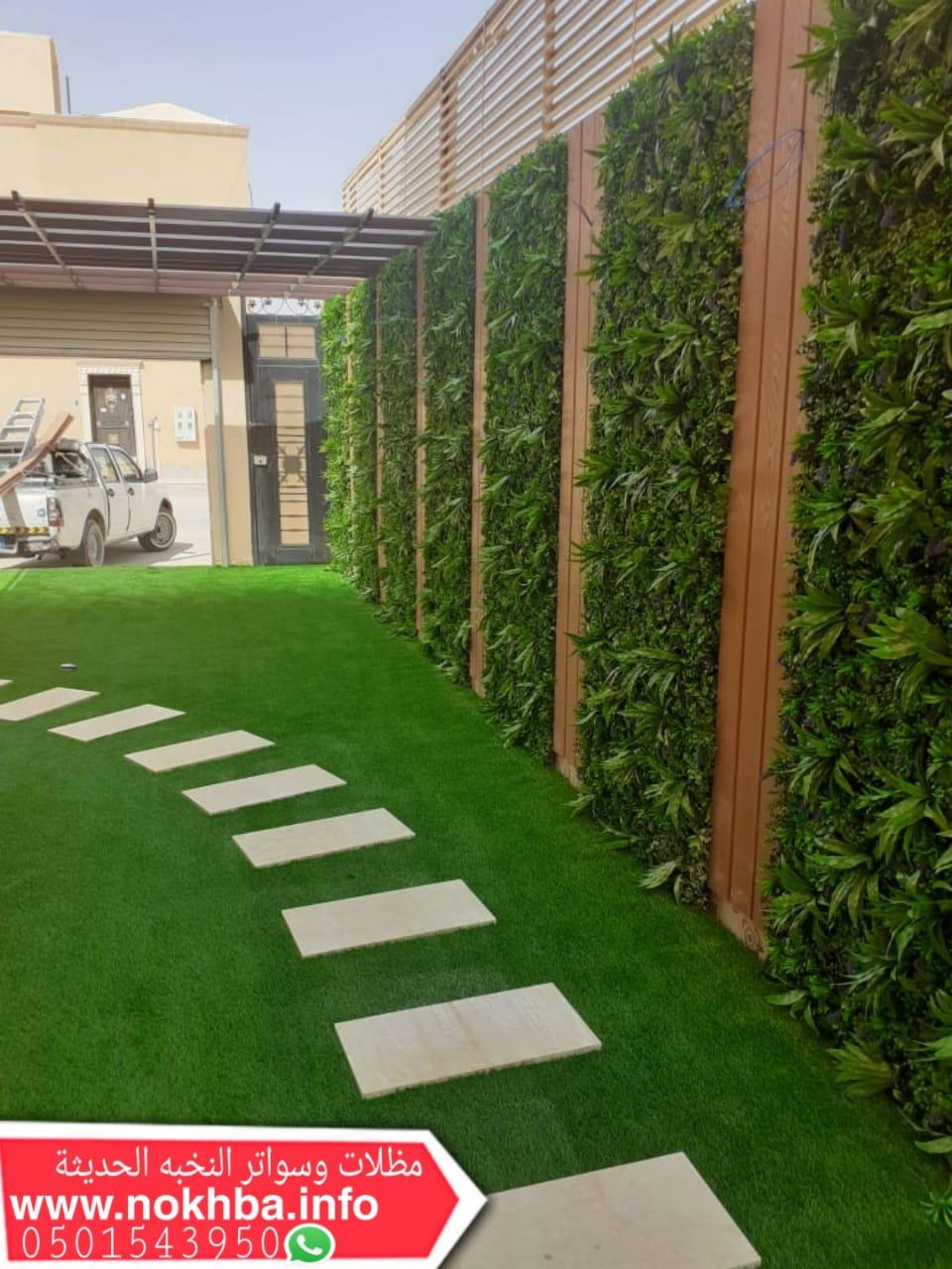 تنسيق حدائق جده , تنسيق حدائق الطائف , 0501543950 , اعشاب صناعيه , تركيب عشب صناعي , P_1753ywizd9