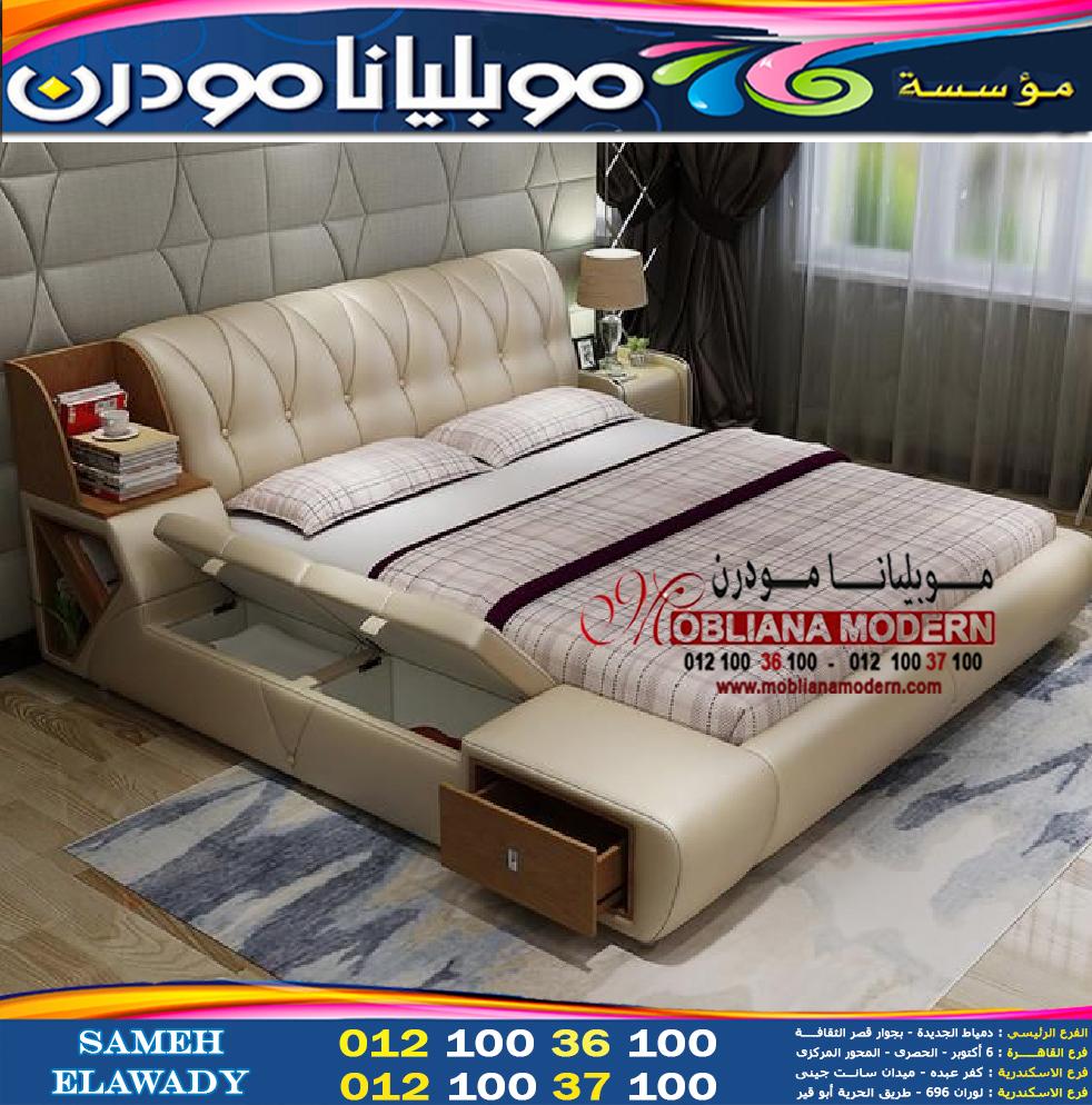 غرف النوم كشمير - نوم الكشمير - غرف نوم دمياطي 2022  P_17631rt6a1
