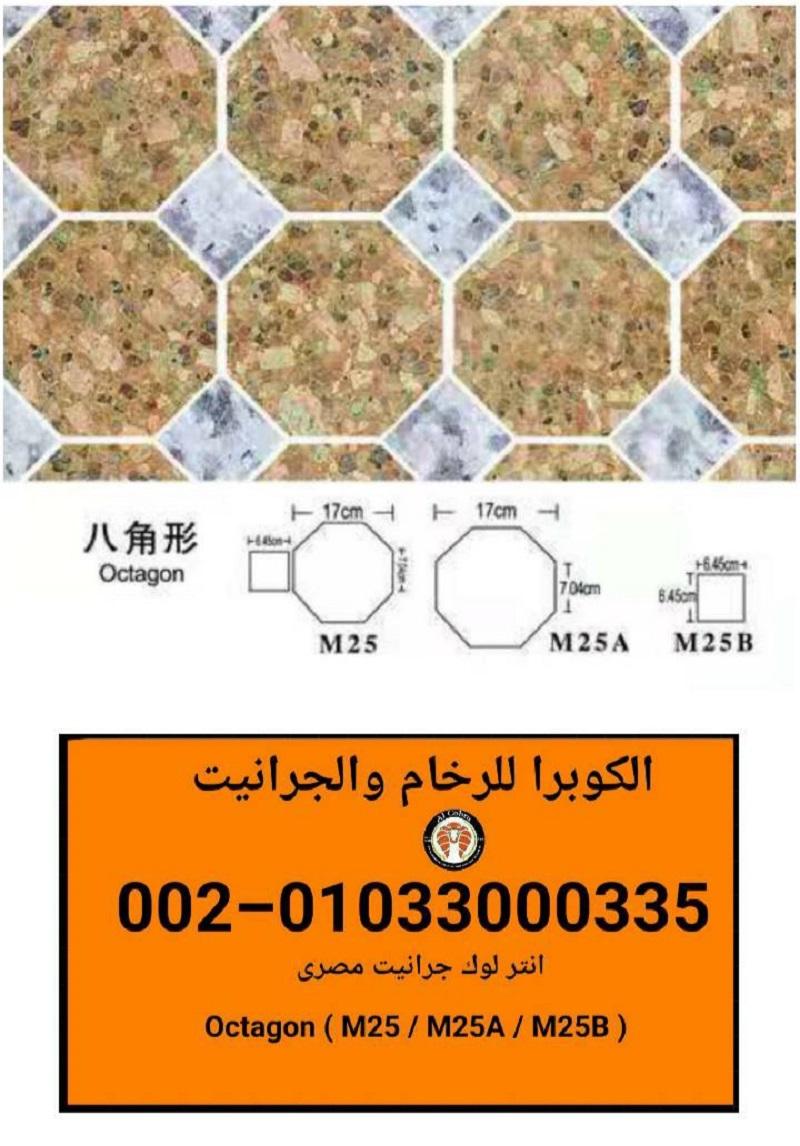 انواع الرخام المستورد | اسعار درج السلم |  الرخام والجرانيت P_17906bsef1