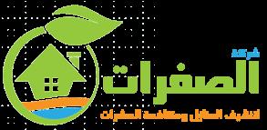 شركة مكافحة حشرات في الرياض P_1858zwwt41