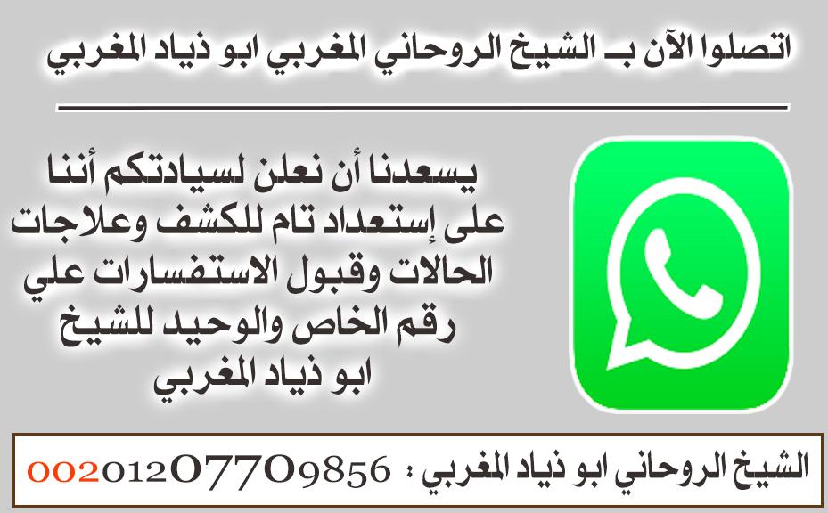 تنزيل الاموال تنزيل الاموال الطريقة الصحيحة 00201207709856 p_204716xmd1.jpg