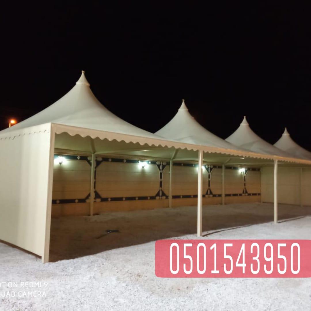 تركيب مظلات سيارات في جدة , 0501543950 P_2086fhkxe1
