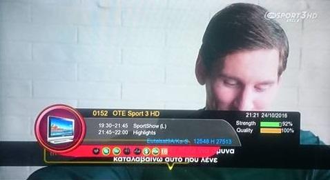 باقة OTE Sport اليونانية تم كسرها على الشيرنج ¦©¦ - الكاتب: Doctor