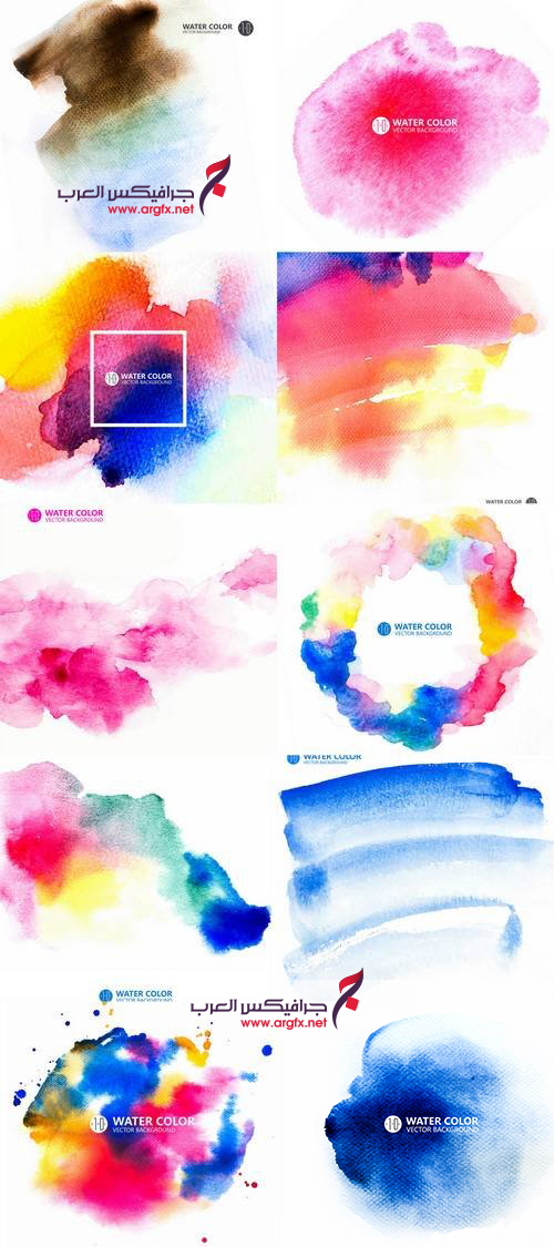 Vector Watercolor Painting Background
