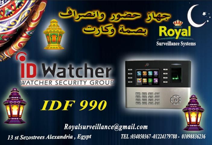 عروض رمضان لاجهزة الحضور والانصراف من Royal للاتصالات
