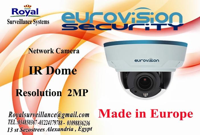 كاميرات مراقبة داخلية Eurovision للمشروعات الكبرى أنتاج أوروبى