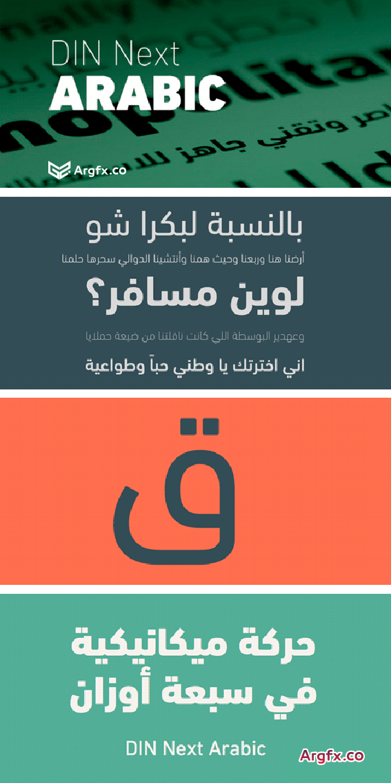 DIN Next Arabic Font Family