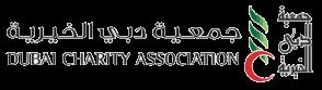 جمعية دبي الخيرية